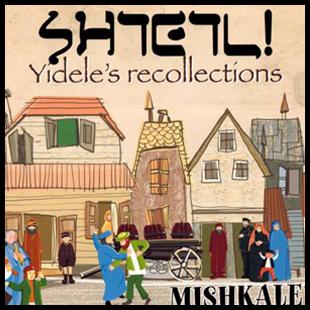 MISHKALE